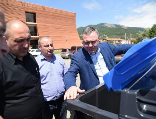 New EU Standard Trash Bins conveyed to Mtskheta-Mtianeti Region