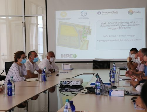 Information meeting was held in Kvemo Kartli on the construction of a New Regional Non-hazardous Waste Landfill