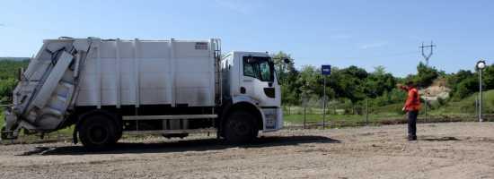 A Renovated Municipal Landfill of Sachkhere საჩხერის განახლებული ნაგავსაყრელი